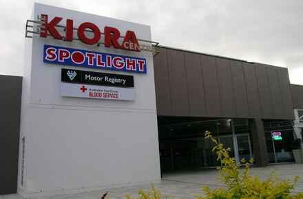 Kiora Mall 1.JPG