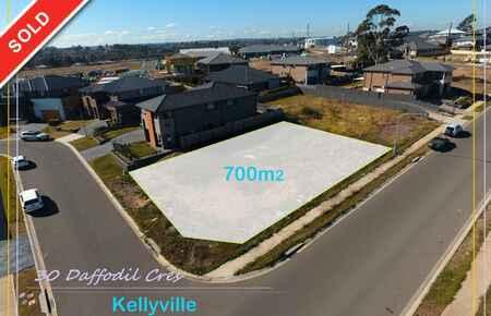 30 Daffodil Cres, Kellyville (8).JPG